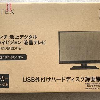 アステックス ASTEX 液晶テレビ AS-21F1601TV ...