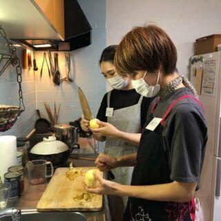 免疫力アップ❗❗発酵料理教室&腸活講座☺️ - ワークショップ