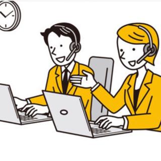 【営業気質な方・HR経験者の方募集‼️】