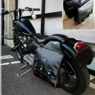 【カッコいい‼️】バイク用・振り分けバッグ