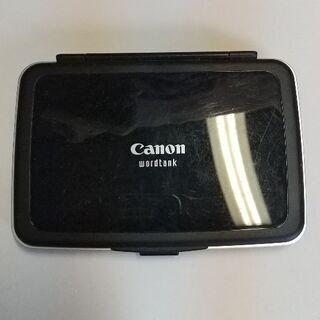 Canon 電子辞書 電池交換済み