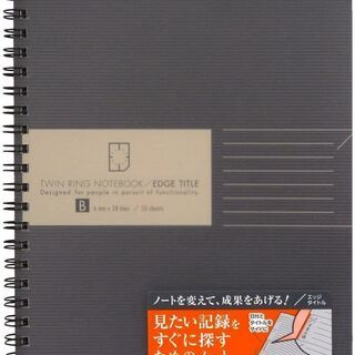 【20円】(未使用)★コクヨ ノート リングノート エッジタイト...