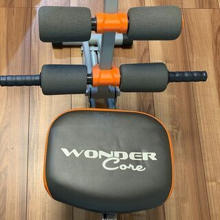 【ネット決済】Wonder Core オレンジ
