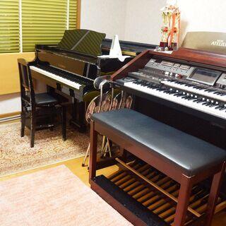 おおにし音楽教室