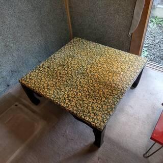 0円無料!テーブル ローテーブル