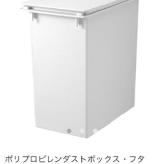 【無印良品】ポリプロピレンダストボックス