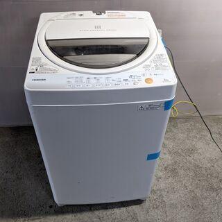 【格安】TOSHIBA 6.0kg洗濯機 AW-60GL …