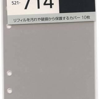 【20円】(新品)★バイブルサイズ リフィルカバー システム手帳...