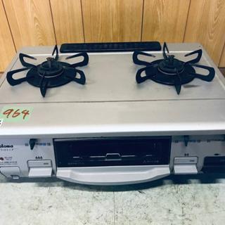 964番パロマ✨都市ガス用✨IC-800F-1L‼️