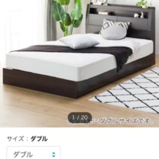 【3000円】 ニトリ ダブルベッド