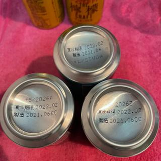 [お相手が決まりました]ビール、チューハイ飲まれる方に! アサヒザリッチ 金麦 アサヒザレモンクラフト グラス付き - お酒
