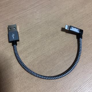 TECMAD Lightning ケーブル 20cm