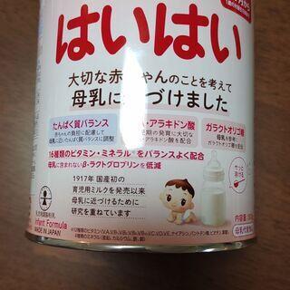 【新品未開封】和光堂 レーベンスミルク はいはい 粉ミルク 300g