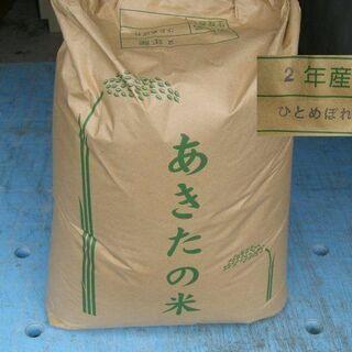 (取引中!)●ひとめぼれ30kg玄米、鳥海山の水で育った美味しいお米●