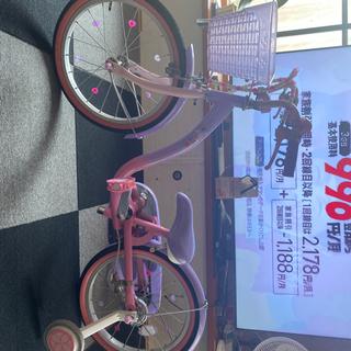 【ネット決済】プリンセスの自転車(未使用)