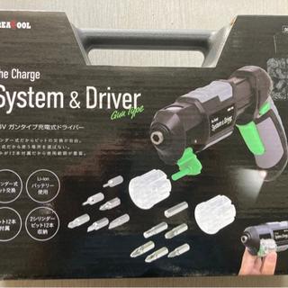 GREATTOOL 3.6v ガンタイプ 充電式 ドライバー