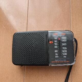 【ほぼ新品/値下げ】防災グッズ/ハンディラジオ RAD-H245N