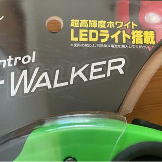ワンちゃん用お散歩用ライト付きリード10キロまで - 新潟市