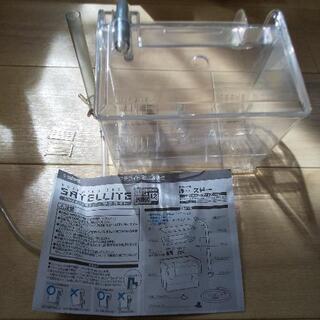 スドー サテライト 外掛け式 産卵ボックス 1.2L