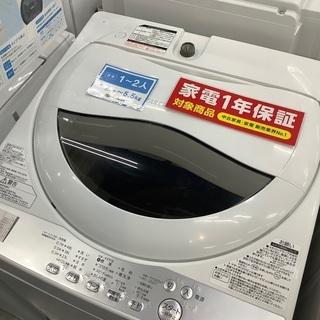 TOSHIBA 全自動洗濯機