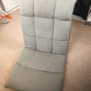 座椅子(リクライニングつき)