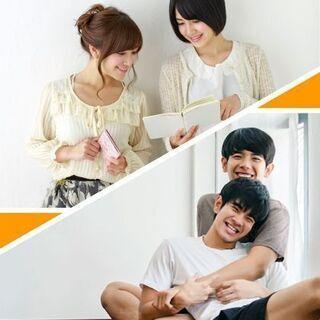 LGBTミライ~オンラインマッチング~★9月11日(土)15時~...