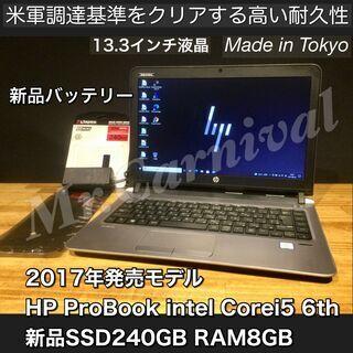 【ネット決済・配送可】新品バッテリー搭載!【一宮で!! Wind...