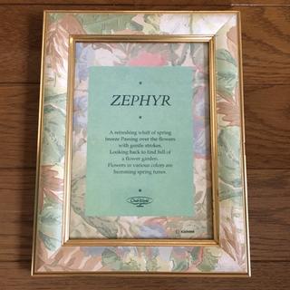 zephyr フォトフレーム
