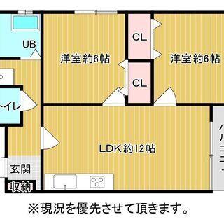 札幌市西区発寒14条2丁目第二共同ハイツ 中古マンション物件
