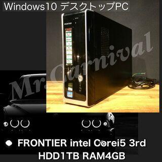【ネット決済・配送可】【一宮でWindows10搭載機!デスクト...