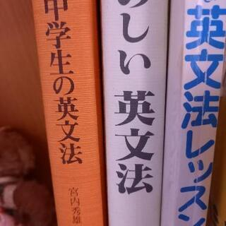 日本人による中学生高校生クラス