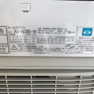 【名古屋市郊外配送可能】富士通 2.8kwルームエアコン  AS-W28E-W  2015年製  - 東海市