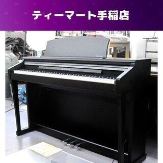 KAWAI 電子ピアノ CA13B 88鍵 2012年製 プレミ...