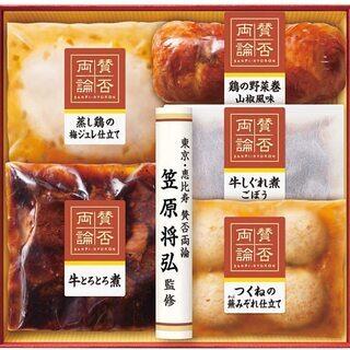 賛否両論 和食ギフト 東京恵比寿名店 冷凍 伊藤ハム