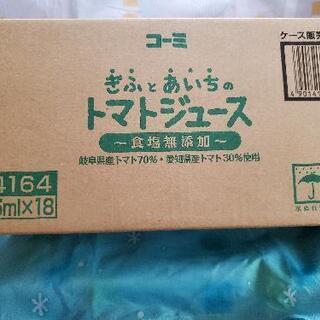 コーミ トマトジュース18本×2(36本)♪*゚