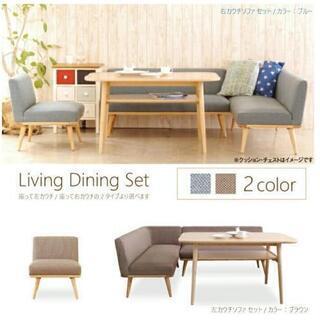 北欧風L字ダイニングソファーテーブルセット