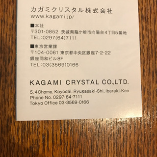カガミクリスタル ペアグラス 江戸切子 TPS735-2706AB - 家具