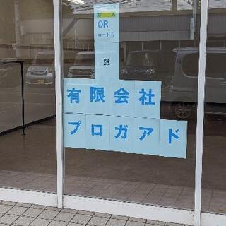 【OPEN】警備スタッフ募集 短期・バイト・社員