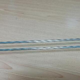 業務用スチールグラスハンガー(36cm)シルバー