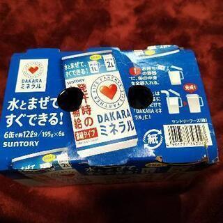 グリーンダカラ濃縮缶