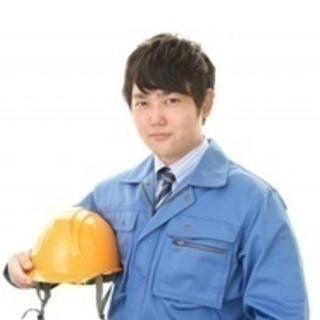 【土日祝日が休み】1~2年のうちに1級・2級電気工事施工管…