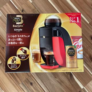 お値下げ致しました!お家で美味しいコーヒーいかがですか?