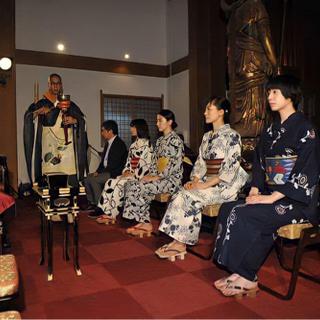 法事35,000円 鎌倉長谷寺にて僧侶をしております。