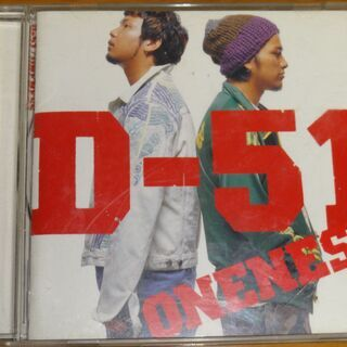 ONENESS D-51
