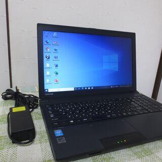 早い‣安い dynabook PC i5/4世代/SSD/メモリ...