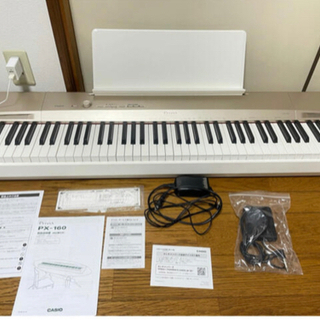 【ネット決済】電子ピアノ