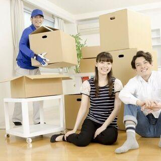戸田市近郊で単身引越し、模様替え、大掃除をご検討の方!