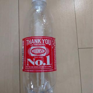 【ネット決済】空き ペットボトル 500ml  120本 (ウィ...