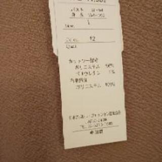 しまむらの未使用ワンピ! - 服/ファッション