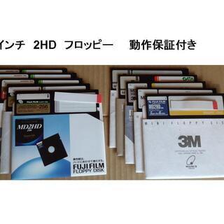 ★★5インチ 2HDフロッピー 動作補償品(引き取り限定)